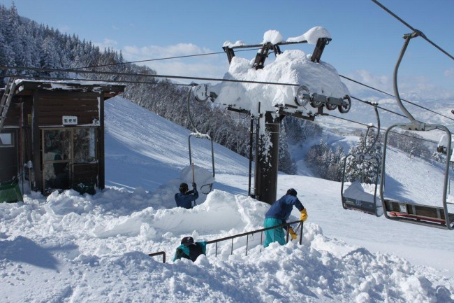 Lift Pass Price Nozawa Japan
