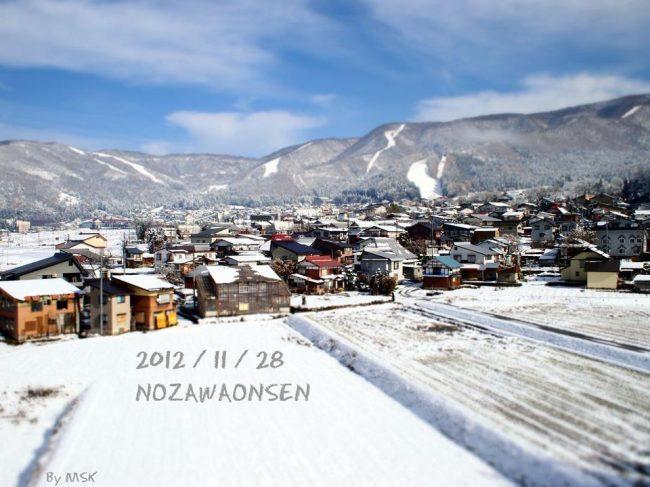 Nozawa Onsen Transforming to Winter