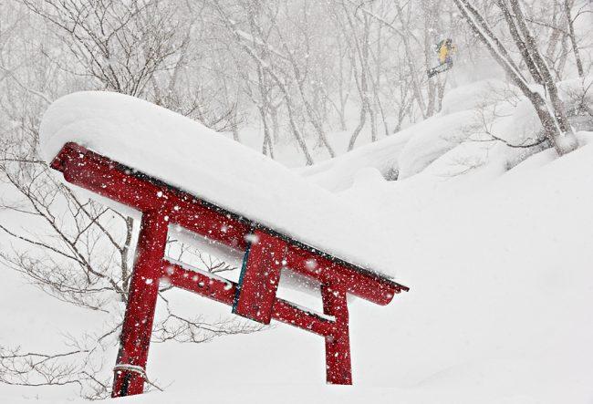 Work Nozawa Onsen Ski Japan