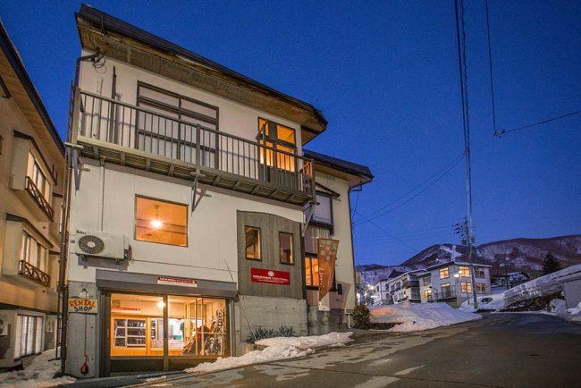 Ski Hire Nozawa Japan