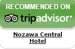 Nozawa Central Trip Advisor