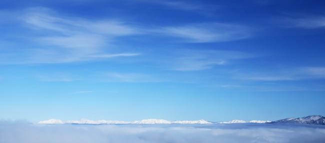 Mt Kilimanjaro impression of the Japan Alps.