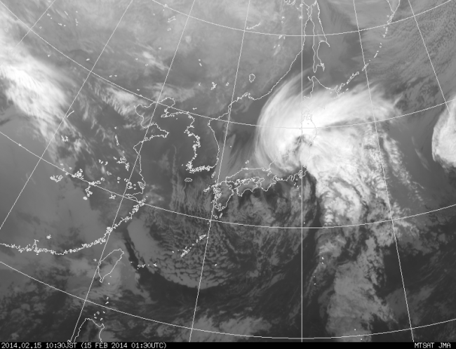 Bombing low pressure system developing over central Japan. Responisble for the dump today and disruption in the East of the country.