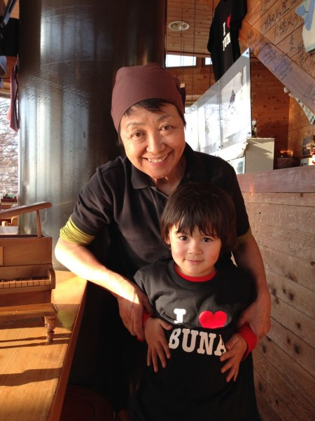 Everybody loves Buna! Look forard to seeing you back up in Nozawa in December when the season starts again...