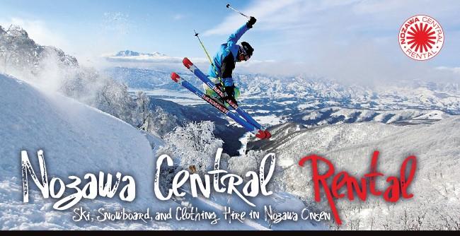 Ski Jump Header Image