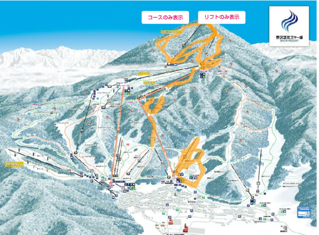 Runs and lift on offer in Nozawa this weekend