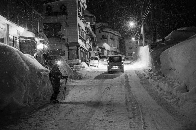 Weather Forecast Nozawa Onsen Japan