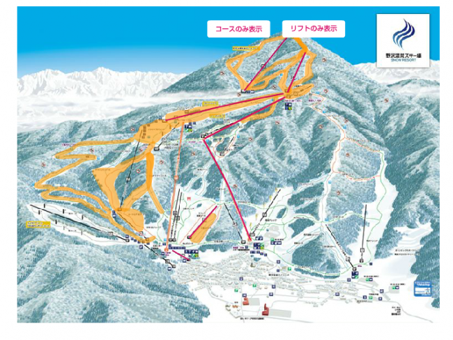 The Lifts and Runs open from 30th of March 2015. Thanks to Nozawa Ski Resort
