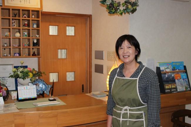 Azegami Lodge Nozawa