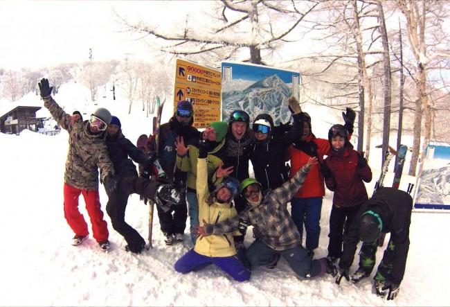 Staff Ski 2015