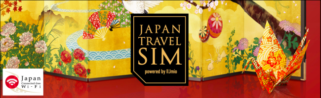 Travel Data Sim Card 2 GB can buy them right here from our site or up in Nozawa