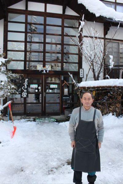Sato san Kirakusou Lodge Nozawa Onsen Japan. Working hard to keep the snow at bay.