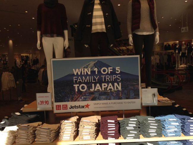 If you miss out on the Merino gear dont worry too much can always get some good thermals at Uniqlo may even win a trip to Japan!