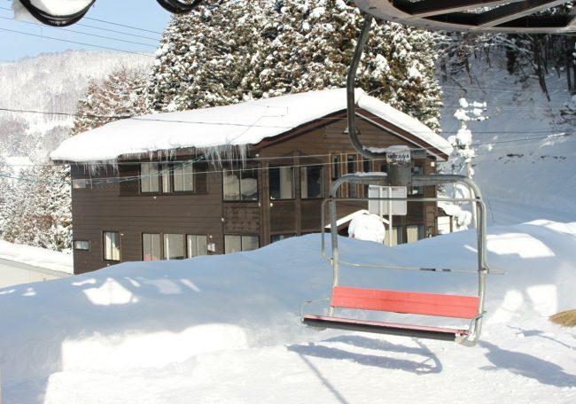 Kamoshika Nozawa Lodge