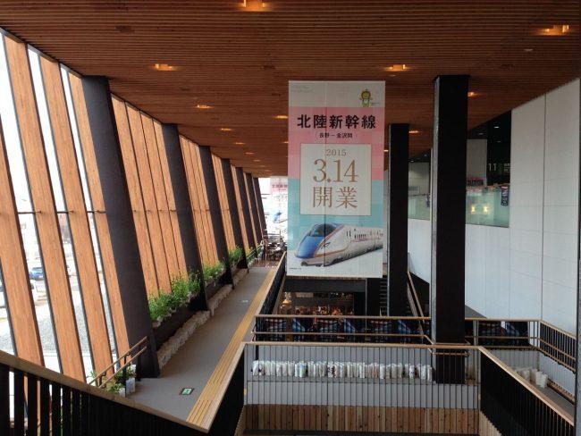 Bus Nozawa Train Airport Tokyo