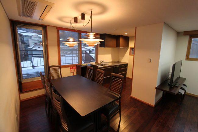 Home Run Nozawa Apartment