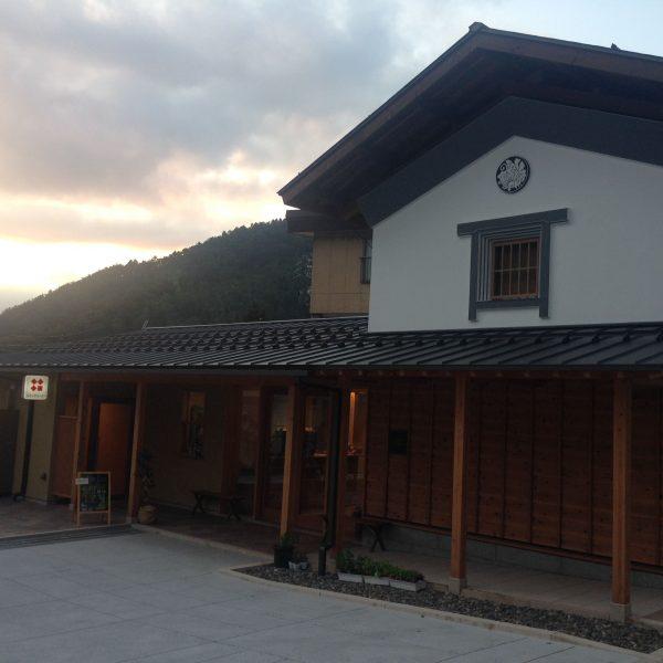 ATM Nozawa Kura Tourist Info