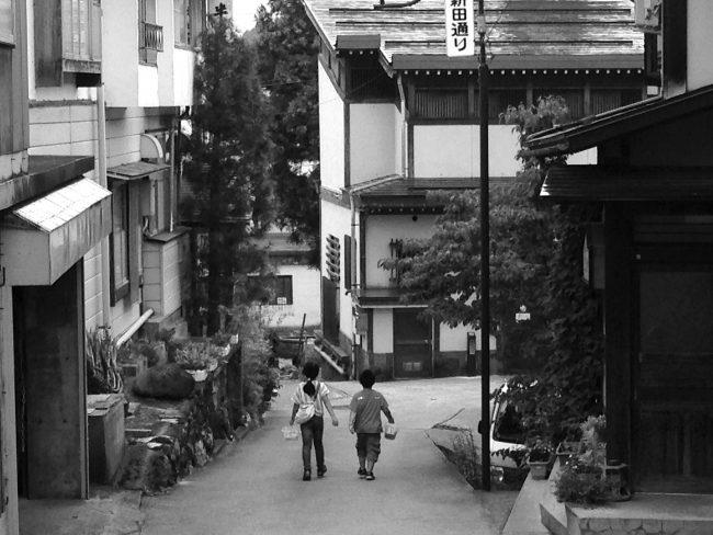 Onsen Nozawa Style Daily