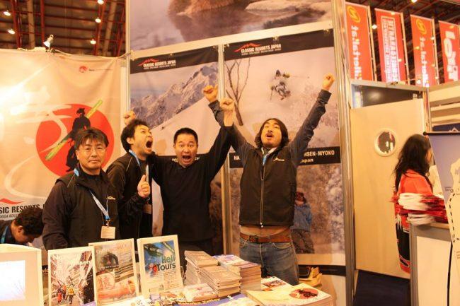 Japan Ski Trip Nozawa