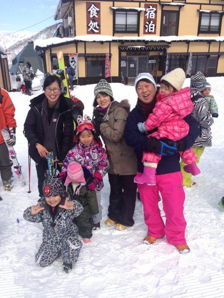Family Best Japan Nozawa