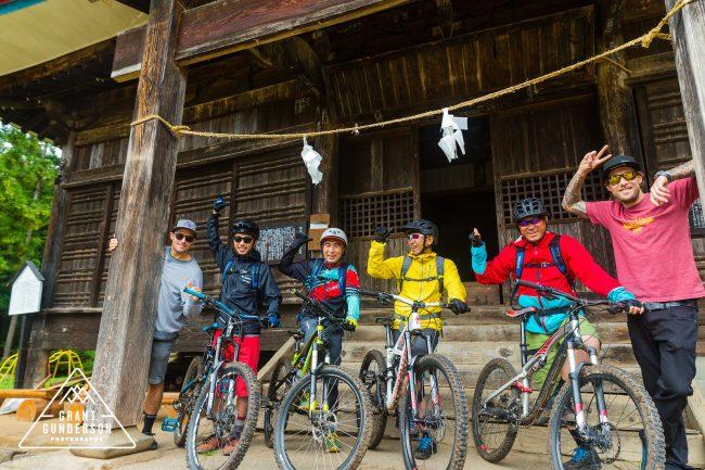 Mountain Biking Japan Nozawa