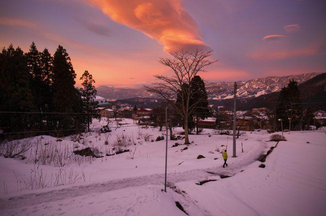 Sunrise Nozawa Onsen