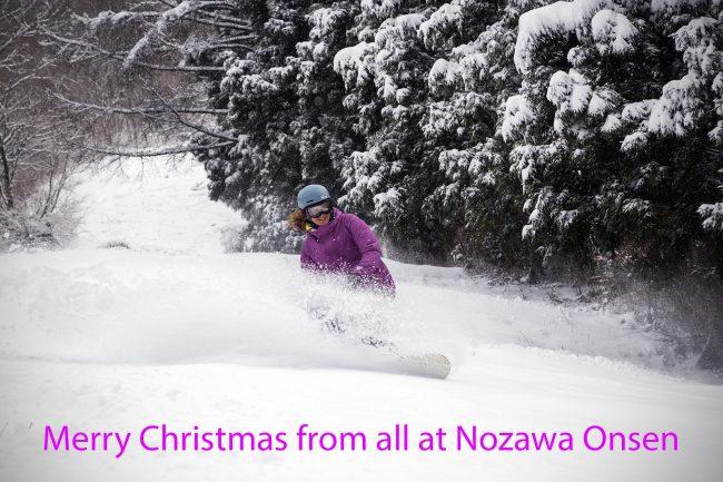 Christmas in Nozawa Onsen