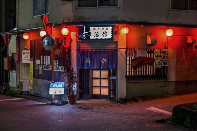 Nozawa Onsen Izakaya Restaurant