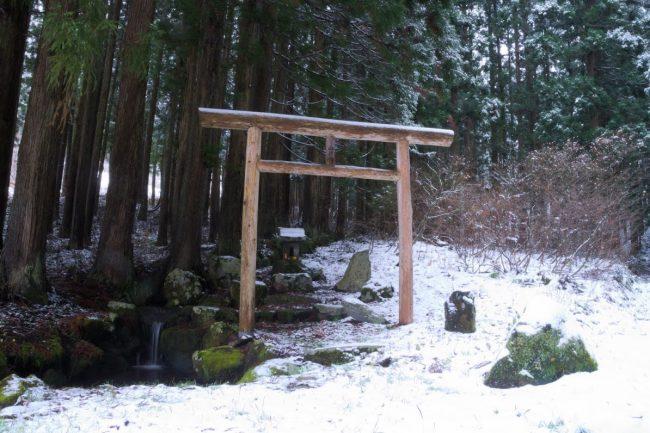First Day Winter Nozawa