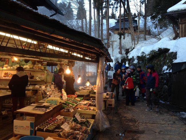 Nozawa Snow Report 26th February 2017
