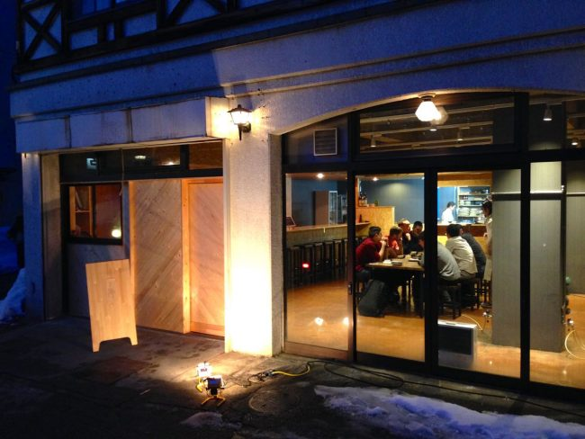 New Restaurant Nozawa Onsen