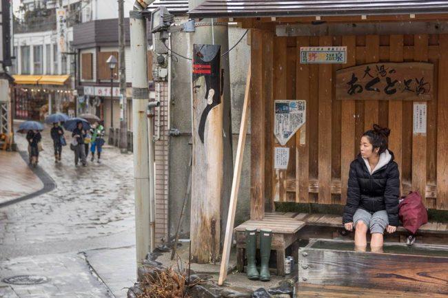 Nozawa Onsen Snow Report 14 March