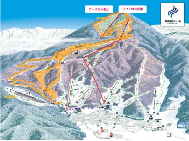 Nozawa Onsen Snow Report 12 April 2017
