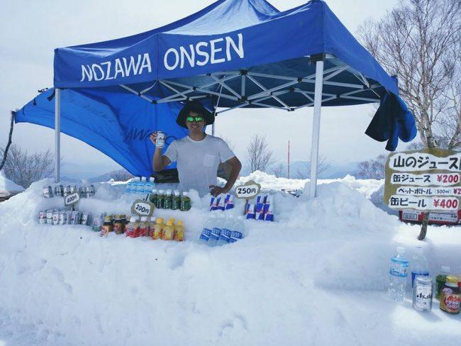 Ice Bar Nozawa Onsen