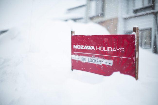 Location Information Nozawa Onsen