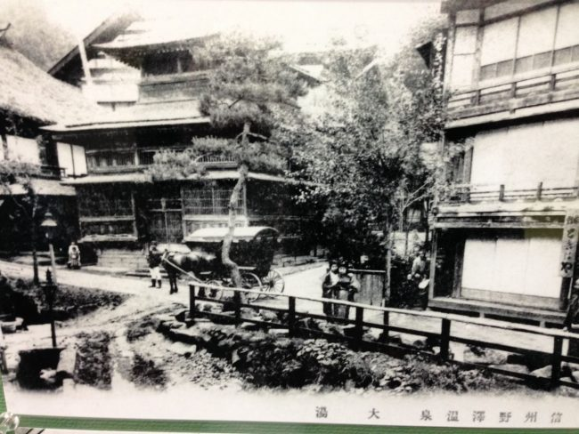 History Nozawa Onsen Japan
