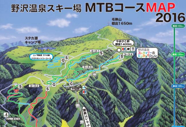 Mountain Biking Nozawa Onsen