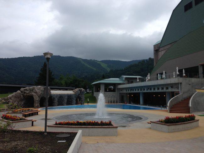 Nozawa Onsen Sports Park
