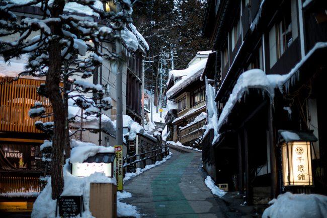 Wifi Internet Nozawa Onsen Japan