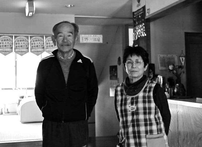 Ski Lodge Nozawa Onsen