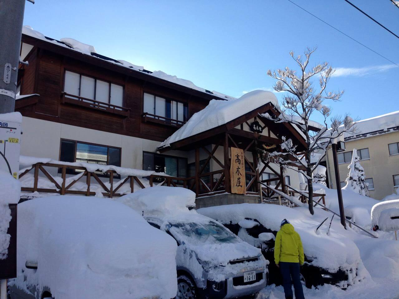Takagiya Traditional Ski Lodge Nozawa Onsen