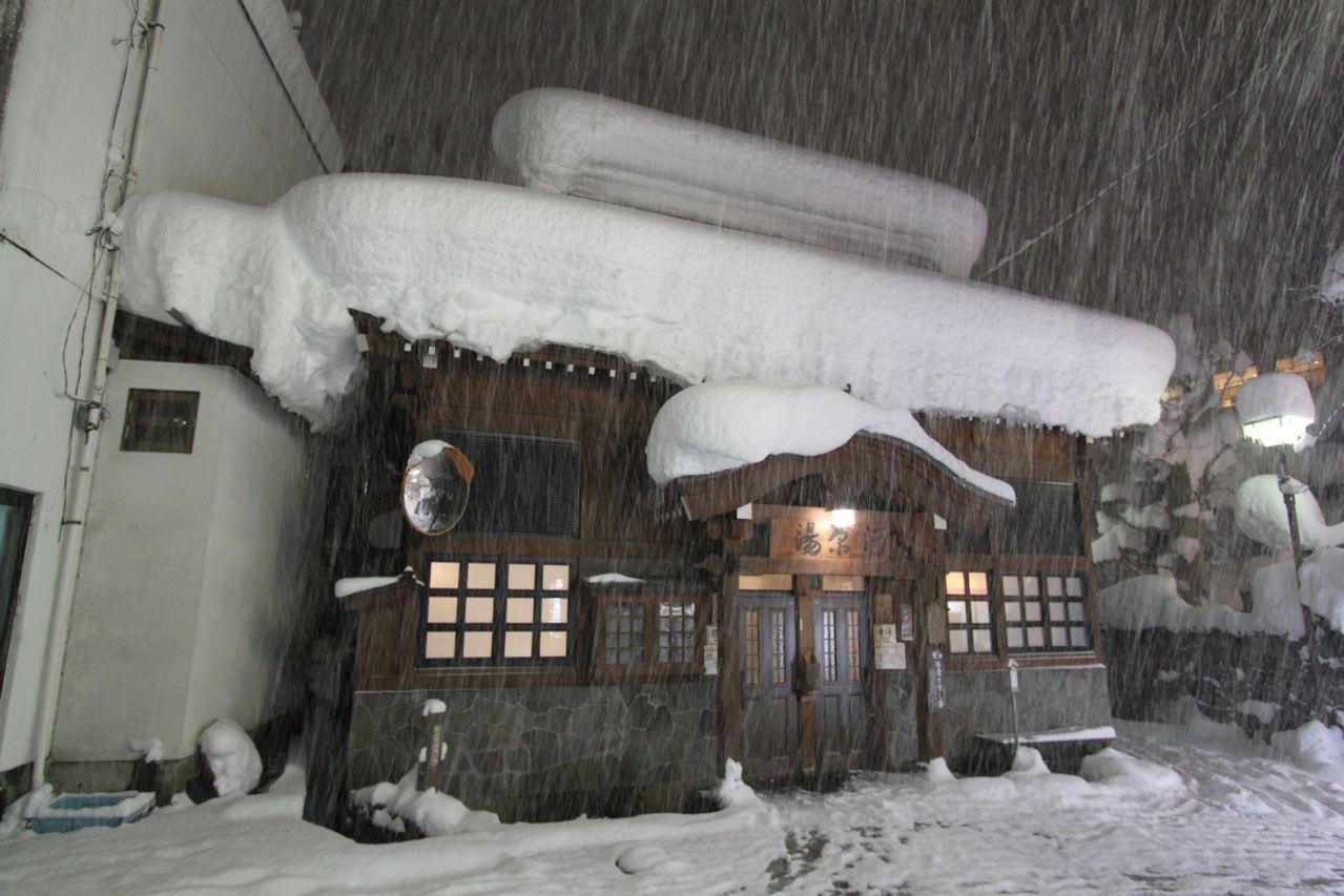 Onsen Snow Fall Nozawa