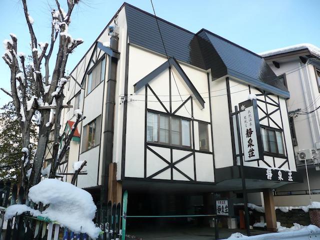 Cheap Ski Lodge Nozawa Onsen