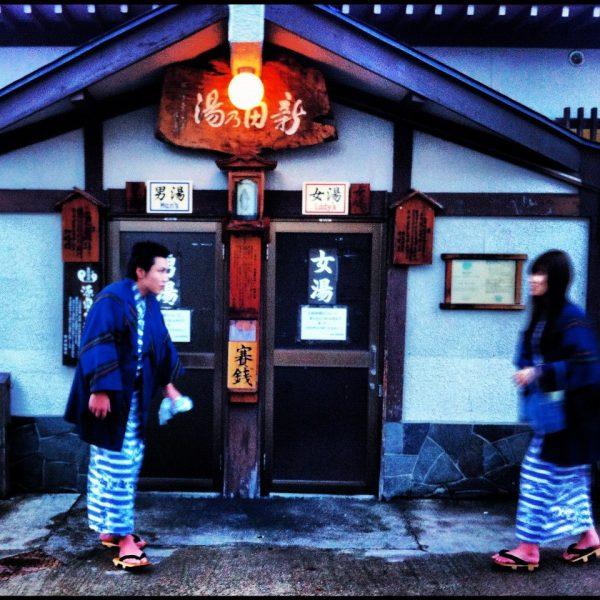 10 Facts Nozawa Onsen