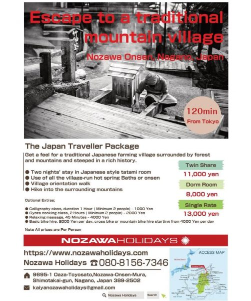 Cheap Summer Accommodation, Nozawa Onsen, Japan - Nozawa