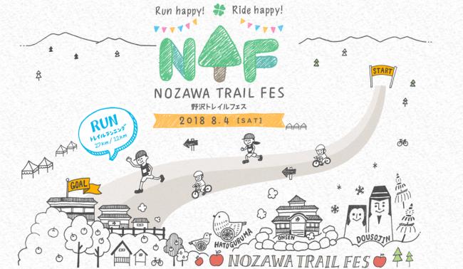 Running Hiking Nozawa Onsen Japan