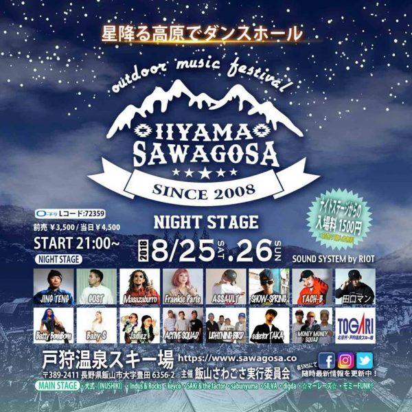 Summer Music Festival Near Nozawa
