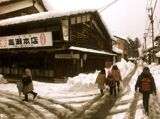 Big Snow Little Town Japan