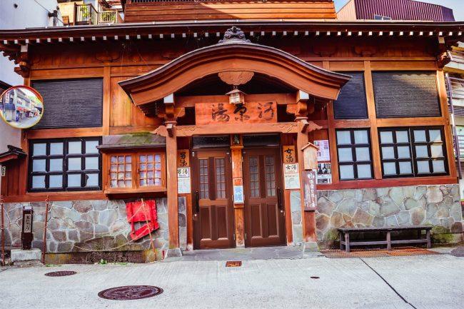 Onsen Therapy in Nozawa Onsen