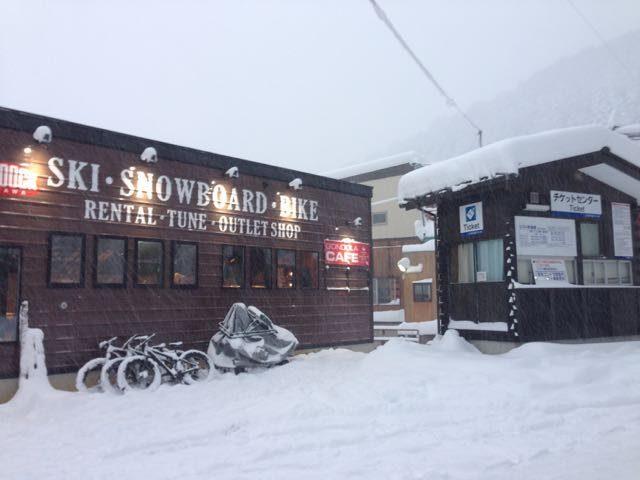 Ski Lessons Nozawa Onsen